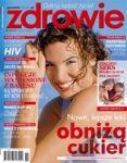 Czytaj więcej: Kontakt z chorymi jest najważniejszy - Zdrowie, lipiec 2012, Nr 7